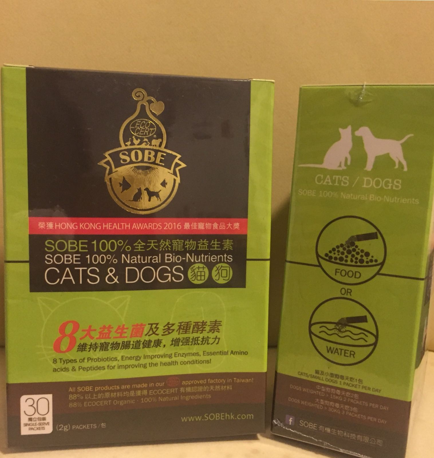 100% Natural Bio-Nutrients CATS & DOGS 60g全天然寵物益生菌–貓狗 (盒裝)