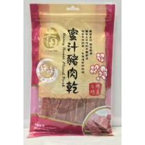 Honey Roast Sliced Pork 蜜汁豬肉乾 (150g)