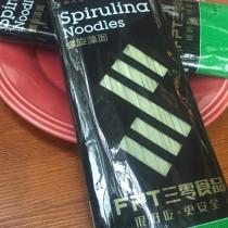 Spirulina Noddle 縲旋藻麵 (200g)