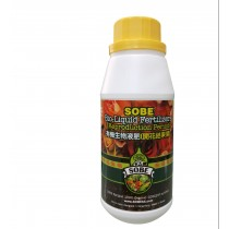 SOBE Bio-Liquid Fertilizers – Reproduction Period  有機生物液肥(開花結果期)